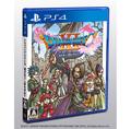 PS4/3DS「ドラゴンクエストXI 過ぎ去りし時を求めて」、全世界出荷・DL販売本数が400万本を突破! 11月16日よりDL版のセールも実施