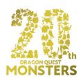 スマホ版「ドラゴンクエストモンスターズ テリーのワンダーランドSP」、本日配信開始! 11月13日まで発売記念セール実施中