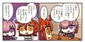 「Fate/Grand Order」、「ますますマンガで分かる!FGO」第67話を更新!