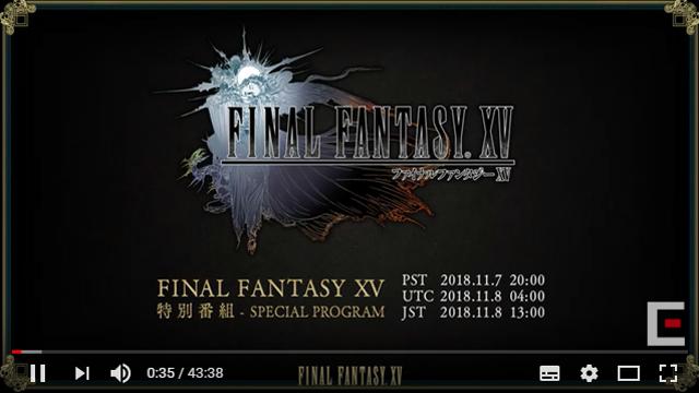 「FF15」の田畑ディレクターがスクウェア・エニックスグループを退職 一部の追加エピソードは制作中止に