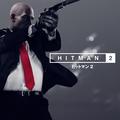 3日間先行アクセス付き「ヒットマン2」ゴールド・エディションが本日11月12日発売! 最新トレーラーも公開に