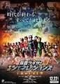 映画「仮面ライダー平成ジェネレーションズ FOREVER」より、衝撃的な予告映像が解禁!