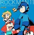 本日発売!「ロックマン11 運命の歯車!! オリジナルサウンドトラック」トラックリスト、コンポーザーを一挙公開!
