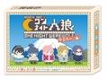 「ゆるキャン△」から、新作アナログゲーム2作品が、「ゲームマーケット2018秋」にて先行販売開始!