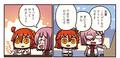 「Fate/Grand Order」、「ますますマンガで分かる!FGO」第68話を更新!