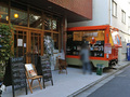 ベトナムのサンドイッチ「バインミー」を食べられる「バインミー さんど」が11月12日より営業中!