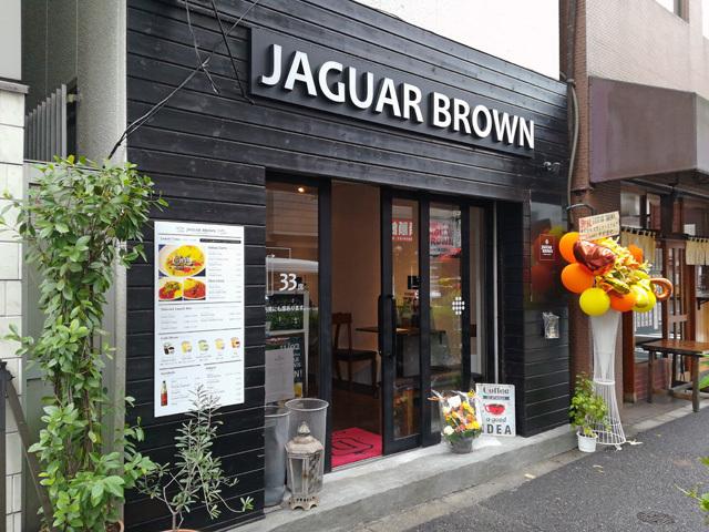 カレー専門店「JAGUAR BROWN」が11月2日より営業中! チキンカレー480円など