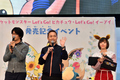 ついに本日11月16日発売! 「ポケットモンスター Let's Go! ピカチュウ・イーブイ」発売記念イベントレポート