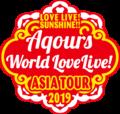 「ラブライブ!サンシャイン!!」劇場版本予告映像&第2弾ビジュアル完成! シリーズ初のアジアツアー&Aqours 5th LIVE開催決定!!