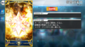 「FGO」攻略 フレポガチャから星5種火が出現!【攻略日記】