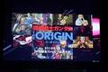 「THE ORIGIN」TVシリーズ、「Gレコ劇場版」、「閃光のハサウェイ」3部作など、新情報満載の「機動戦士ガンダム40周年記念プロジェクト」発表会レポート!