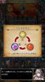 運に左右されないカードゲーム!「アルテイルNEO」で頭脳を競う 新作アプリレビュー