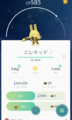 「ポケモンGO」シンオウ地方追加で進化予定のポケモンをGETしておこう!【攻略日記】