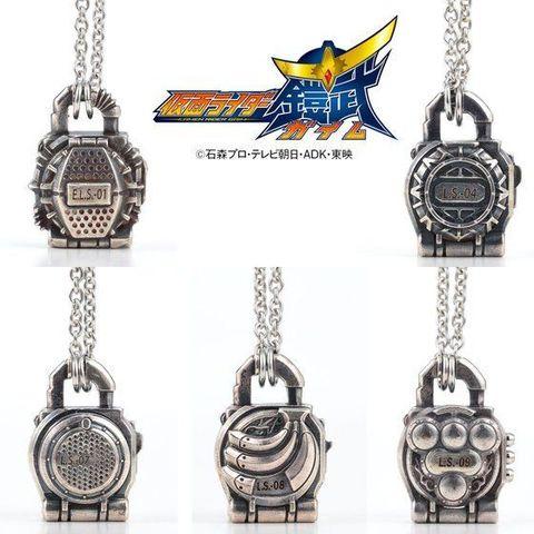 「仮面ライダー鎧武」より、ロックシードをデザインしたネックレスが登場!
