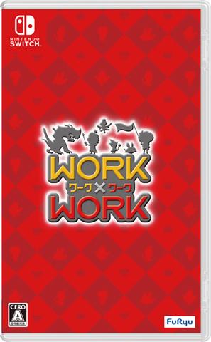 Switch「WORK×WORK」、より快適にプレイできるアップデートを配信! 追加DLC第2弾も配信中