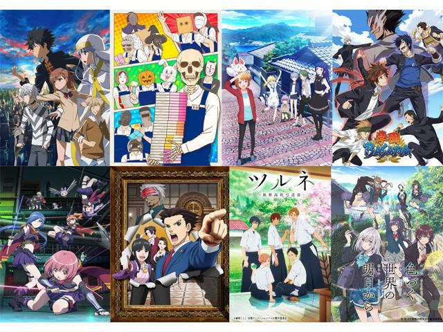 1位は西川貴教×FaLiLVの初コラボ曲!「2018秋アニメEDテーマ人気投票」中間発表!!