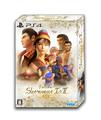 伝説のゲームが、いま蘇る! PS4「シェンムー I&II」、本日11月22日発売!