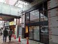 洋風居酒屋「だん家 秋葉原店」が12月6日OPEN!! すし屋「銀蔵 秋葉原本館」となり