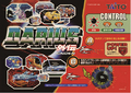 Switch「ダライアス コズミックコレクション」、追加機能&特典情報の続報が到着!