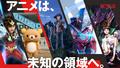 「ULTRAMAN」「聖闘士星矢」「7SEEDS」――Netflixの本気がヤバい! アニメで大攻勢をかける「Netflix アニメ ラインナップ発表会」レポート