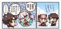 「Fate/Grand Order」、「ますますマンガで分かる!FGO」第70話を更新!