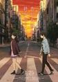 アニメ映画「あした世界が終わるとしても」、追加キャストに津田健次郎、森川智之、水樹奈々が決定!