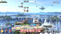 任天堂、WEB番組「よゐこのスマブラで大乱闘生活」第1回を公開!