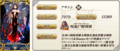 「Fate/Grand Order」、12月18日(火)12:59まで新サーヴァントが登場する「シンピックアップ 2 召喚」が開催中!!