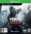 PS4/ Xbox One「メトロ エクソダス」、2019年2月22日発売決定! 美麗4K映像の日本語吹き替えトレーラーも公開に