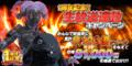 「閃乱カグラ SHINOVI MASTER -東京妖魔篇-」、第9話先行カット公開! 12月6日(木)20時より放送のニコ生特番組詳細決定