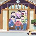 劇場版「えいがのおそ松さん」、アフレコ写真&レポート到着!「おそ松さん総選挙」&「松まとめ」公開開始!