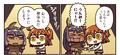 「Fate/Grand Order」、「ますますマンガで分かる!FGO」第71話を更新!