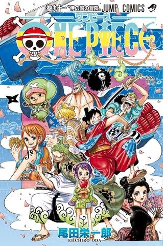 """「ONE PIECE」最新91巻発売記念! 中井和哉とチョーがバーチャル YouTubeとして""""リアル""""ゾロ&ブルックに!"""