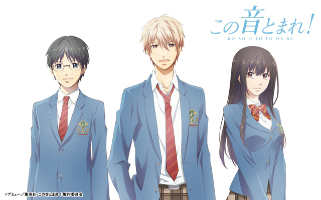 2019年4月放送TVアニメ「この音とまれ!」、ティザービジュアル公開!