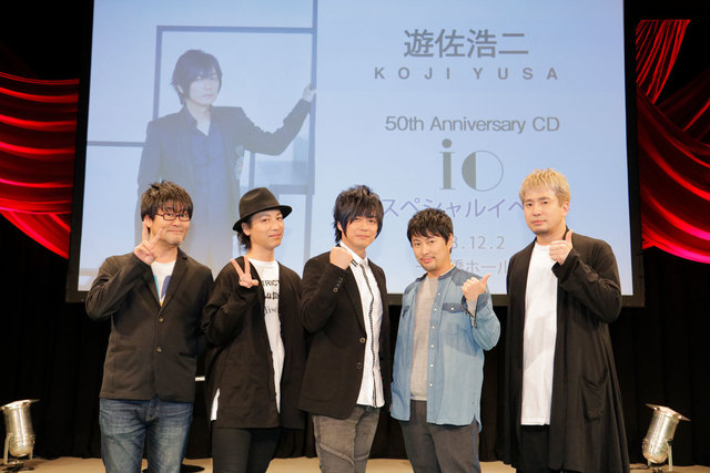 鳥海浩輔・吉野裕行・安元洋貴も登場の『遊佐浩二 50th Anniversary CD「io」スペシャルイベント』レポート到着!