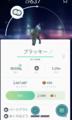 ポケモンGO 「相棒に設定」で進化するポケモンたち【攻略日記】