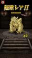 ドラゴンと共闘!?ギルドバトルを勝ち抜いて最強のハンターへ!「ドラゴンエッグ 仲間との出会い」アプリレビュー