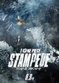 劇場版「ONE PIECE」最新作は「STAMPEDE」に決定!  ティザービジュアルには巨大な瓦礫モンスター