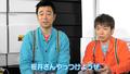 任天堂、WEB番組「よゐこのスマブラで大乱闘生活」第2回を公開!