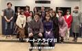 「デート・ア・ライブIII」1/11より放送開始! キャスト集合写真が公開