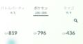 「ポケモンGO」GETできた色違いを紹介! みんなはどれくらいGETできた?【攻略日記】