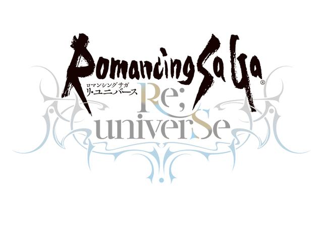 「ロマンシング サガ リ・ユニバース」、早くも200万ダウンロードを突破!  記念キャンペーンも開催決定