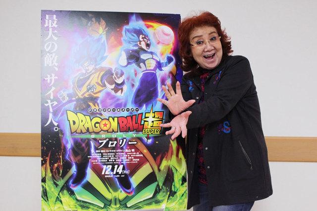 この冬一番の話題作「ドラゴンボール超 ブロリー」はバトルもストーリーもすっげえぞ! 叫びっぱなしでも疲れ知らずの孫悟空役・野沢雅子インタビュー!