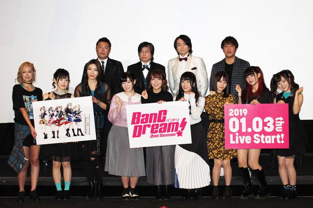 放送開始は2019年1月3日! 前代未聞の新情報&メディア展開で、世界中にバンドリ旋風を巻き起こす!? 「BanG Dream! 2nd Season」製作発表会レポート