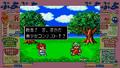 Switch「SEGA AGES ぷよぷよ」&「SEGA AGES ぷよぷよ通」配信決定! オンライン対戦にも対応