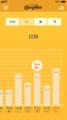「カロリーメイト」が受験生応援企画で「勉強メイト」に! キャラクターボイスを本多力&中村悠一が担当!!