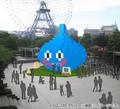 横浜・みなとみらいに超巨大スライムが登場! 「ドラゴンクエストビルダーズ2 夢のスライム巨大化プロジェクト」が12月20日より開催