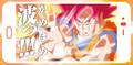 ドラゴンボール最強戦士が新宿に一挙集結! 「フラッシュプリント変身ポスター」が登場