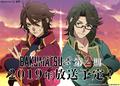 TVアニメ「BAKUMATSU」第2期が放送決定! 出演声優によるお渡し会の開催も