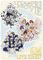 「劇場版 うたの☆プリンスさまっ♪ マジLOVEキングダム」、2019年6月14日に、全国126館で上映決定!